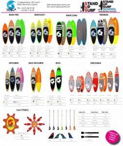 MAKOA Boards